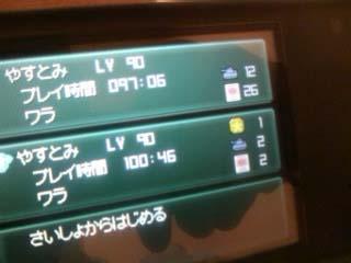 100911mm.jpg