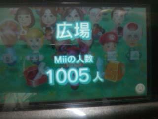 111031ds1000.jpg